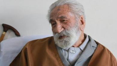 تصویر از نور علی تابنده قطب دراویش گنابادی درگذشت