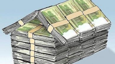 تصویر از جزئیات قیمت خرید اوراق برای وامهای ۱۴۰ و ۲۴۰ میلیونی مسکن