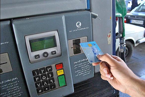 موضوع غیب شدن سهمیههای بنزین چیست؟