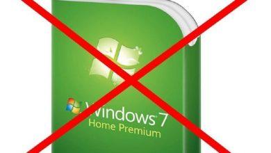 تصویر از ویندوز ۷ تا دو هفته دیگر به پایان راه می رسد