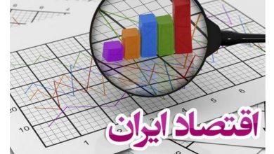 تصویر از بلومبرگ، اقتصاد ایران را مورد بررسی و ارزیابی قرار میدهد