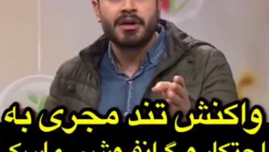 تصویر از واکنش پیمان طالبی به احتکار کنندگان ماسک: تا چه حد بی وجدانید…!