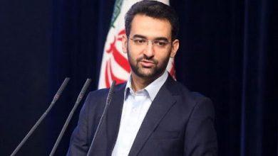 تصویر از واکنش آذری جهرمی به کاندیدا شدن برای انتخابات ۱۴۰۰