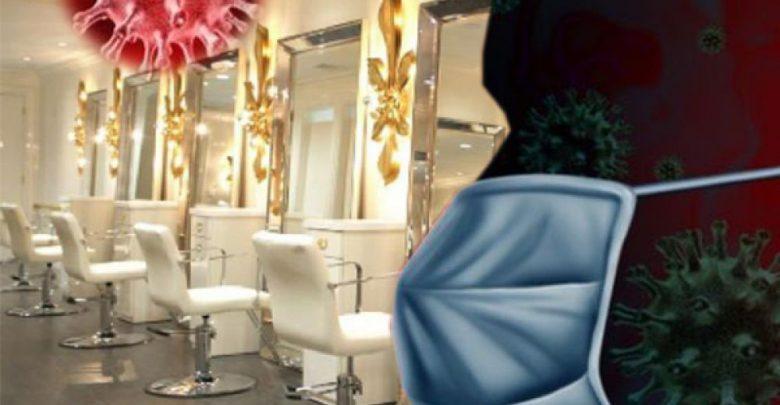 کرونا، چالشی برای آرایشگران