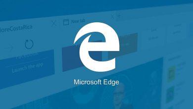 تصویر از نکاتی مهم در مورد مایکروسافت Edge جدید