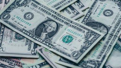 تصویر از قیمت دلار در آستانهی ورود به کانال ۱۷ هزار تومان!