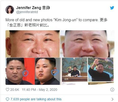 بدل رهبره کره شمالی