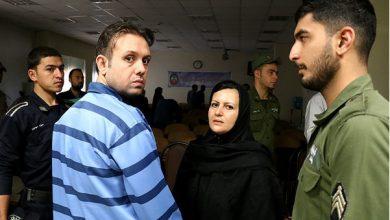 تصویر از این زن و شوهر به اعدام محکوم شدهاند