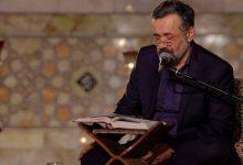 تصویر از سیر تا پیاز مداحی جنجالی محمود کریمی + ویدئو