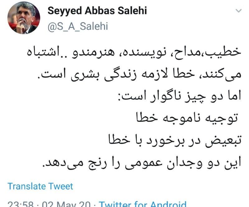 واکنش وزیر ارشاد به مداحی جنجالی محمود کریمی