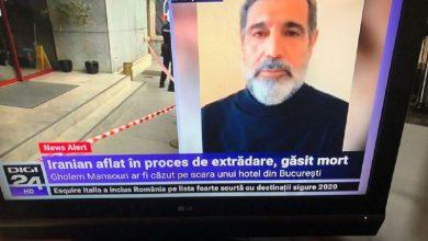 تصویر از جسد قاضی غلامرضا منصوری پیدا شد | جمهوری اسلامی مرگ او را تأیید کرد