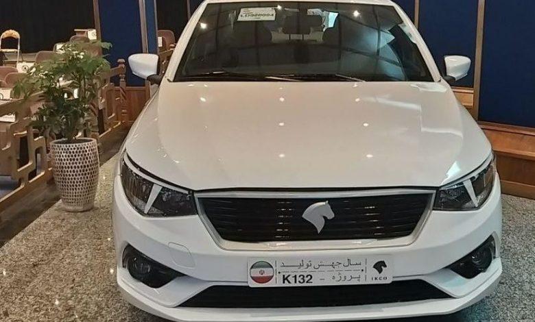 مشخصات خودرو K132