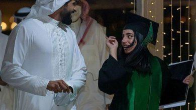 تصویر از اولین تصاویر از دختر پادشاه بحرین + عکس