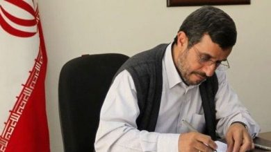 تصویر از متن نامه احمدی نژاد به بن سلمان ولیعهد عربستان