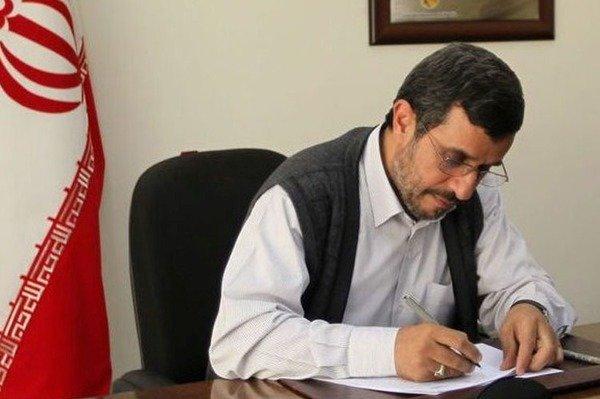 متن نامه احمدی نژاد به بن سلمان