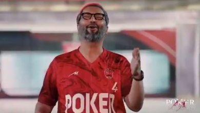 تصویر از آهنگ پوکر قهرمانی پرسپولیس با صدای مهرداد میناوند + کلیپ