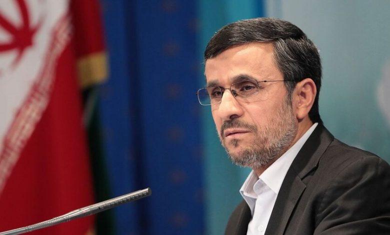 تیپ جدید احمدینژاد