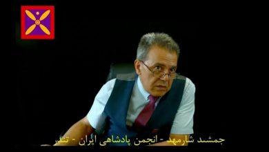 تصویر از جمشید شارمهد دستگیر شد + عکس بعد از دستگیری