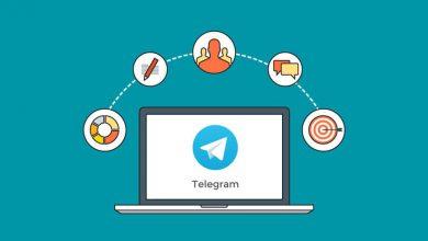 تصویر از چطور در تلگرام تبلیغ کنیم؟ | راهنمای تبلیغ در تلگرام
