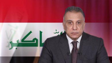 تصویر از آیا الکاظمی سناریوی سخت انتخابات زودهنگام در عراق را پیاده میکند؟