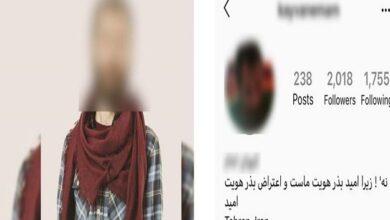 تصویر از تازهترین اعتراف کیوان امام وردی: من سادیست جنسی هستم!