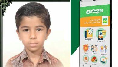 تصویر از خودکشی دانش آموز بوشهری بهخاطر نداشتن گوشی | در ایران یازدهسالهها هم خودکشی میکنند