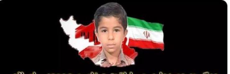 هک سایت ثبت احوال بوشهر