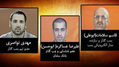 تصویر از دستگیری سرکردهی گروهک تروریستی الاحوازیه + عکس
