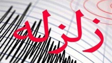 تصویر از زمین لرزه قزوین و همدان در کرج و تهران هم احساس شد