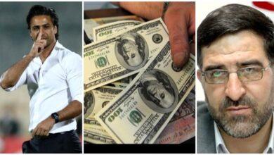 تصویر از ماجرای درخواست ارز ۴۲۰۰ تومانی توسط فرهاد مجیدی از چه قرار است؟