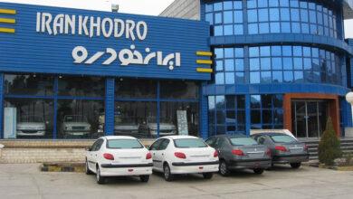 تصویر از آغاز ششمین فروش فوقالعادهی ایران خودرو با ۳ محصول