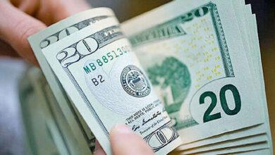 تصویر از کاهش شدید قیمت دلار در صرافی بانکی   پنجشنبه ۱۴ آبانماه
