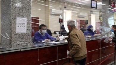 تصویر از ۹ قانون مراجعه به بانک در هنگام پاندمی کرونا