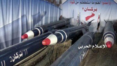 تصویر از حملهی حوثیهای یمن به آرامکو با موشک قدس ۲