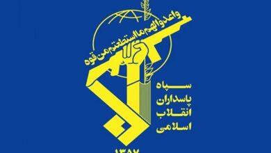 تصویر از بیانیه سپاه پاسداران به مناسبت سالگرد سقوط هواپیمای ۷۵۲