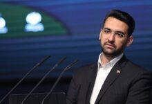 تصویر از آذری جهرمی با قرار وثیقه آزاد است