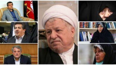 تصویر از بررسی خانواده آقای هاشمی زیر ذرهبین خبرببر