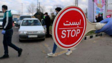 تصویر از خروج از تهران آزاد شد