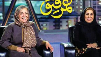 تصویر از بحث در مورد شلوار فاطمه معتمدآریا در برنامه همرفیق + فیلم