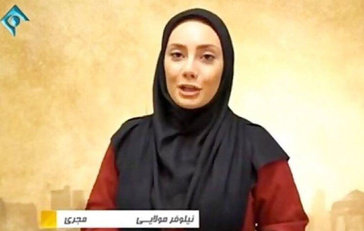 نیلوفر مولایی ایران اینترنشنال