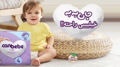 تصویر از مناسبترین پوشک بچه با قیمت مناسب و کیفیت عالی کدومه؟!