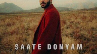 تصویر از آهنگ کیسان دیباج از پارسیا موزیک