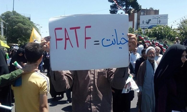 دو سال مخالفت با FATF به قیمت سوخت دادن از جیب مردم
