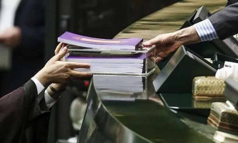 ماجرای دستکاری مجلس در قانون بودجه 1400