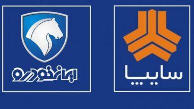 تصویر از سایپا و ایران خودرو حتی با وجود انحصار فروش هم ضرر میکنند