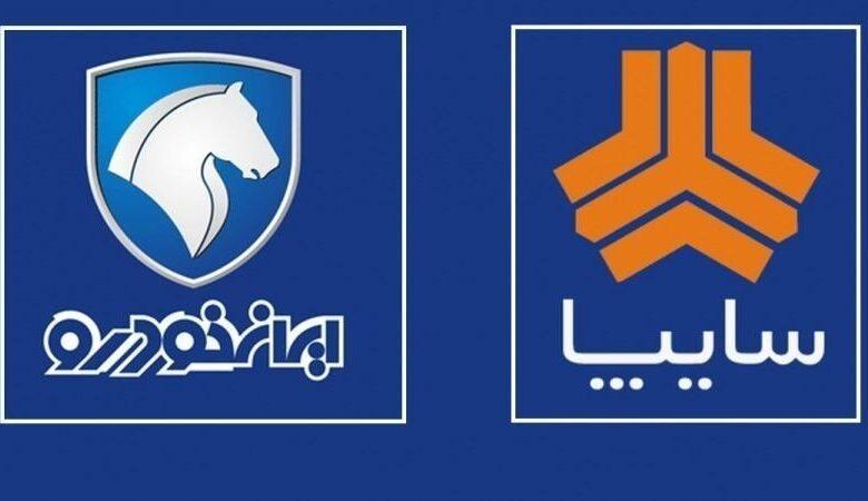سایپا و ایران خودرو حتی با وجود انحصار فروش هم ضرر میکنند