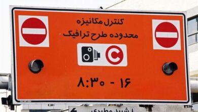 تصویر از بالاخره ستاد ملی کرونا رضایت داد و طرح ترافیک تا پایان هفته لغو شد!