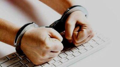 تصویر از قوانین فضای مجازی | حکم فحاشی و ساختن اکانت فیک چیست؟