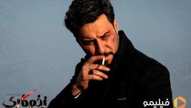 تصویر از سریال زخم کاری با بازی جواد عزتی بهزودی در فیلیمو!