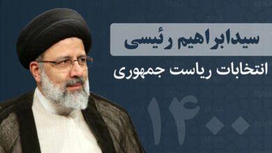 تصویر از ابراهیم رئیسی: در فضای مجازی ۲ میلیون فالوئر دارم!